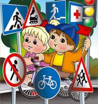Обучение пдд Обучение правилам поведения на дороге - ПРИМОРЕЦ.